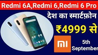 Xiaomi Redmi 6A Price Rs.4999 & Redmi 6,Redmi Pro,Redmi Note 6 Pro,Mi Note 4 Launching in India