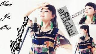 Hồng Nhan Xưa Karaoke/Hong Yan Jiu /红颜旧( Lang Nha Bảng OST)-English Sub-Chen Yu Bao