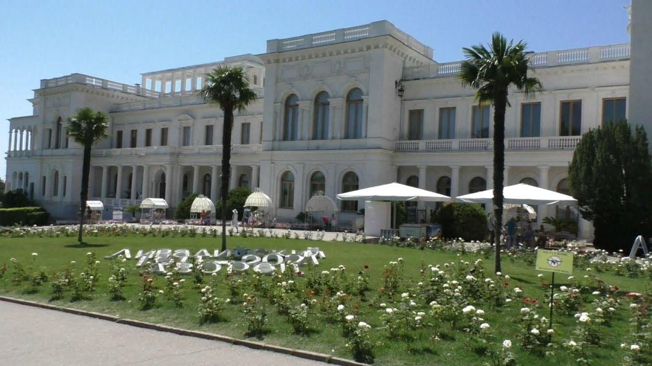 Увлекательная поездка из Ялты в Ливадийский дворец