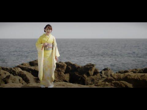 【MV】美里里美 / 雨の海峡(full ver.)