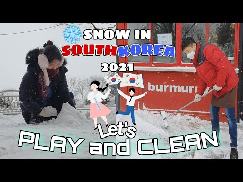 SNOW IN SOUTH KOREA 2021 | Let's play and clean in the snow with Oppa