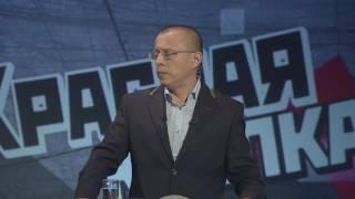 "Эдуард Гареев в программе ""Красная кнопка"" на БСТ"