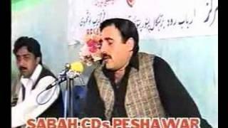 da ghorbat sawi zwani   Gulzar Alam