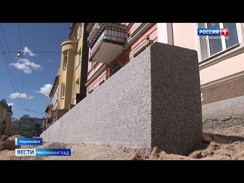 В Черняховске приступили к реконструкции центрального исторического квартала