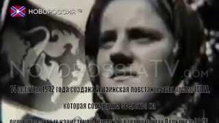 14 ОКТЯБРЯ - кровавый праздник Украины