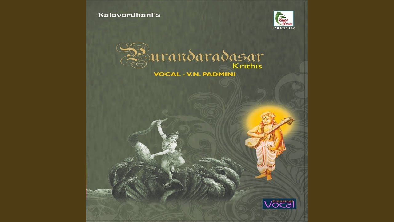 Rama Namava - Nadanamakriya - Adi - YouTube