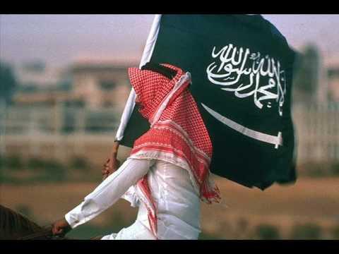تحميل النشيد الوطني السعودي بصيغة mp3