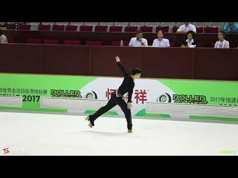 2017 Roller Games World Championship - Artistic Senior Men Short Program 世界全项目轮滑锦标赛 花样轮滑 成年男子短节目