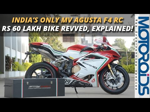 India's Only MV Agusta F4 RC Worth Rs 60 Lakh Revved And Explained