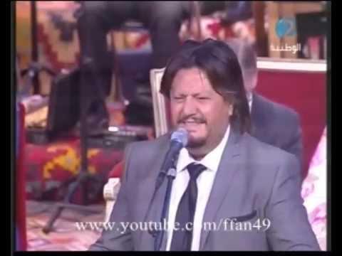 Hassan Dahmani - Finak ya ghali (Ne3ma) حسن الدهماني - فينك يا غالي حفل تكريم السيدة نعمة