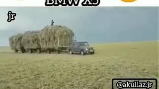 Гелик& бмв