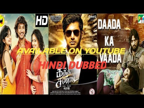 top-3-new-south-movie-hindi-dubbed-available-on-youtube..