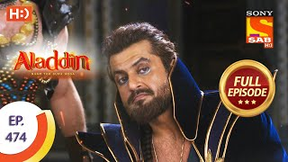 Download Aladdin - Ep 474  - Full Episode - 22nd September 2020