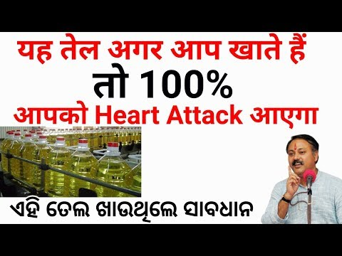मुंह के छालों से पाए रातोरात निजात | Mouth Ulcers Home remedies from YouTube · Duration:  3 minutes 18 seconds
