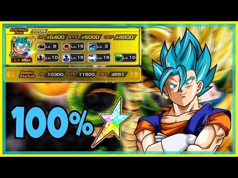 A hunna percent Vegito Blue Showcase! 100%   Dragon Ball Z Dokkan Battle