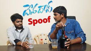 Devdas Teaser Comedy  Spoof | Latest Telugu Movies Funny Spoofs | Akkineni Nagarjuna | Nani |Devadas