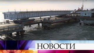 ВКерченском проливе строители завершили монтаж пролетов научастке эстакады между косой иостровом.