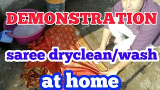 SILK/ZAREE & COLOUR LOSE SAREE HOW DO DRY CLEAN AT HOME (HINDI) material easily available in home ..