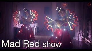 Световое шоу Mad Red на свадьбу | Ростов | GOF show