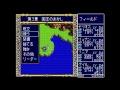 レトロゲーム的な「ドラゴンスレイヤー英雄伝説」part2