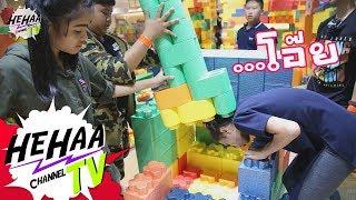 เล่นสร้างบ้านโฟมยัก !!! ในฮาร์เบอร์โซนใหม่  [ Harbor Pattaya  ]