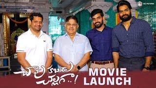 Chaavu Kaburu Challaga Movie Launch | Karthikeya, Lavanya Tripathi, Koushik, Bunny Vas | GA2Pictures