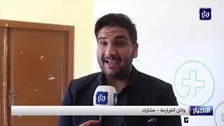 تمكين الشباب.. بين الطموح وغياب التنفيذ (14/2/2020)