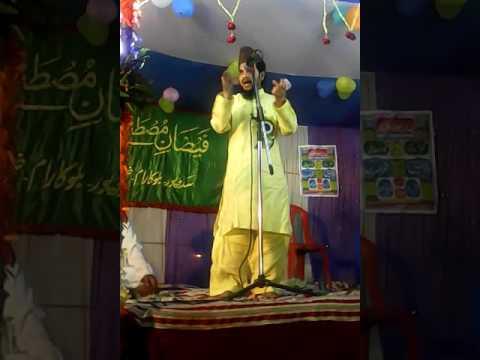Aashiqe Mustafa Ban ke Dekho By Akhter parwaz habibi