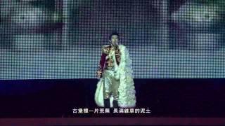 周杰倫2010超時代演唱會 1280x720