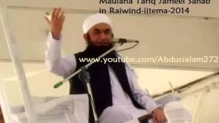 Maulana Tariq Jameel New Bayan in Raiwind ijtema 2014