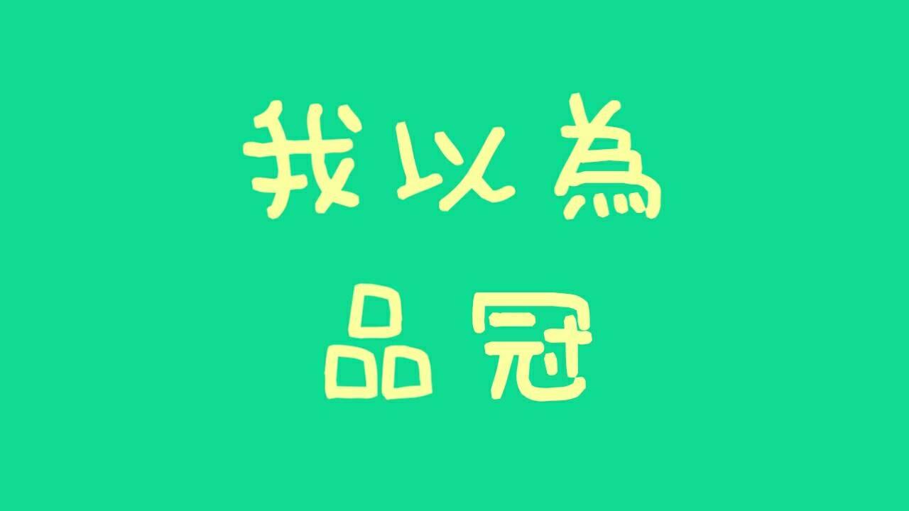 yuna-jiang-1487107791