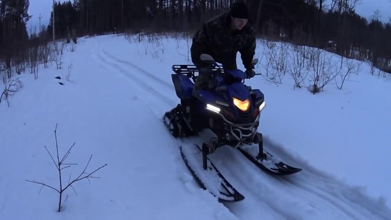 Квадрик снегоход