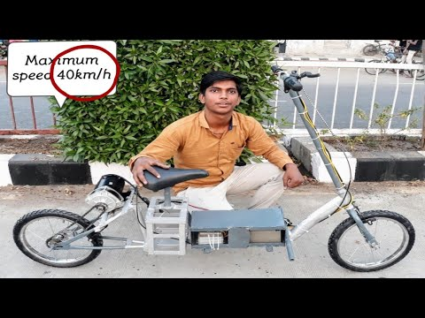 How to make electric bike speed 40kmph