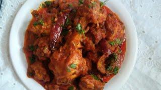 Spicy chicken l chicken bhuna