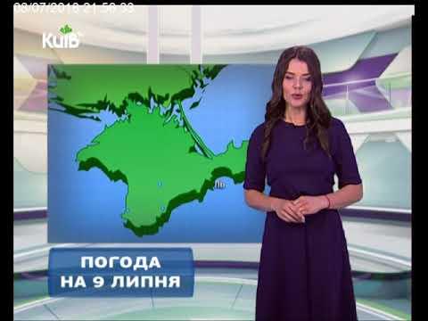 Телеканал Київ: Погода на 09.07.18