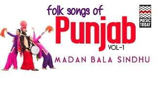 Folk Songs Of Punjab | Volume 1 | Audio Jukebox | Vocal | Folk | Puran Chand Wadali