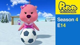 [Season 4] E14 I want to be Good at Sports   Kids Animation   Pororo the Little Penguin