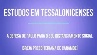 A DEFESA DE PAULO PARA O SEU DISTANCIAMENTO SOCIAL