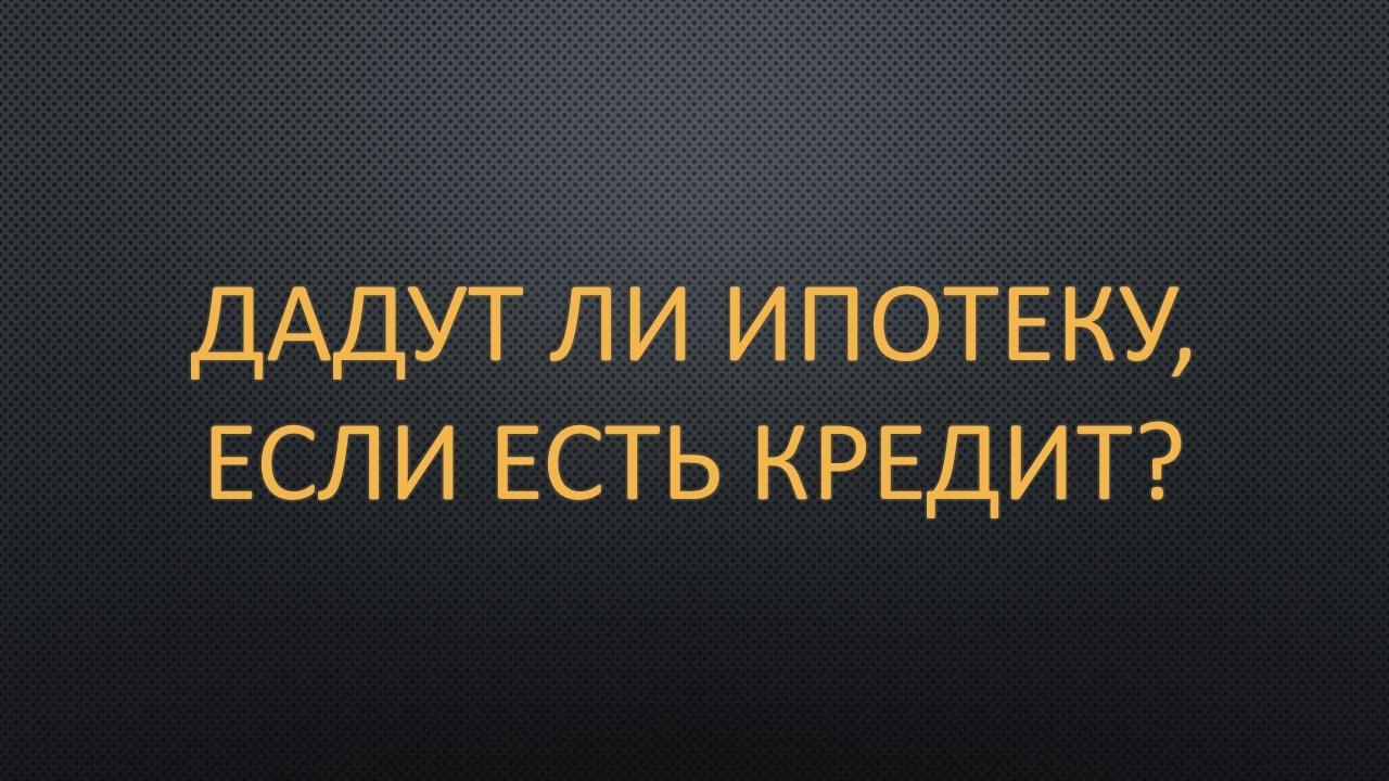 займер вход в личный кабинет income-bank.ru