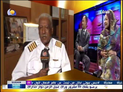 International College for Sciences and Technology | Interview in Blue Nile TV 3|