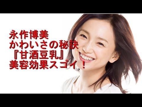 甘酒+酵素が女子高生の肌荒れの悩みを解消!