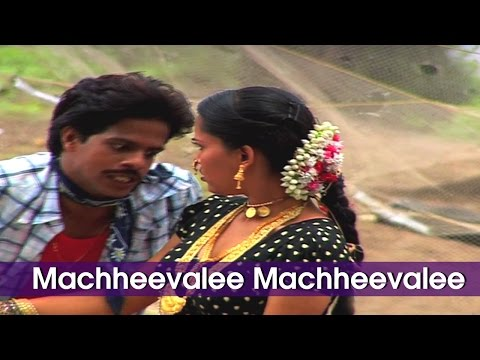 Machheevalee Machheevalee | Hot Koligeet | Maji Chimboree | HD