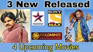 3 New Released and 4 Upcoming South Hindi Dubbed Movies  This September