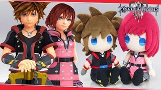 New Kingdom Hearts 3 Plush Sora & Kairi Revealed