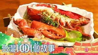 (網路搶先版)日本料理攤vs.阿嬤麻醬麵 台中市場人氣美食-台灣1001個故事-20190804【全集】