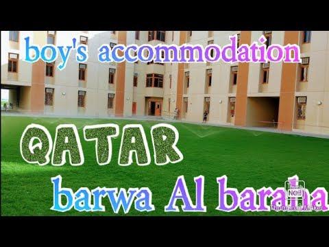 Rtv Qatar Government Eid Celebration 2017 || Eid Mubarak || Successful Eid Celebrations || from YouTube · Duration:  5 minutes 57 seconds