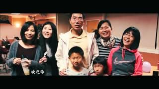 疾风教会/团契宣传影片 Fresh Wind intro