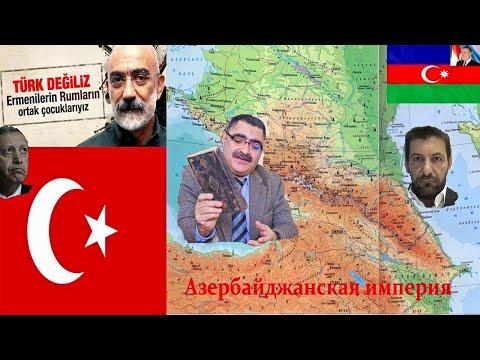 В Ватиканском секретном архиве нашли карту с Азербайджаном ... .