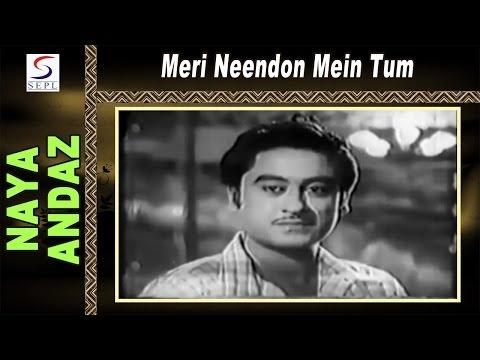 Meri Neendon Mein Tum | Shamshad Begum, Kishore Kumar @ Naya Andaz | Kishore Kumar & Meena Kumari