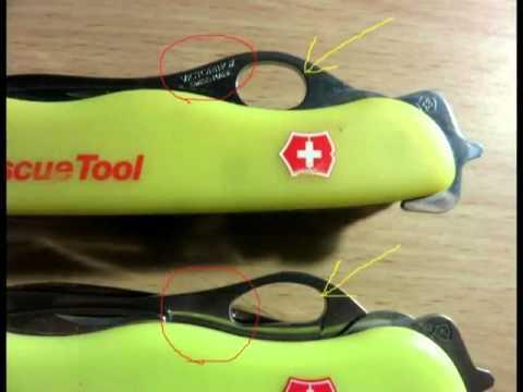 Fake Sak Rescue Tool Youtube